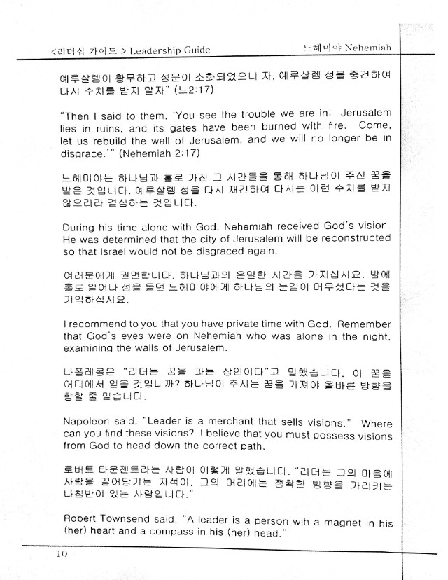 느림이야-page10.jpg