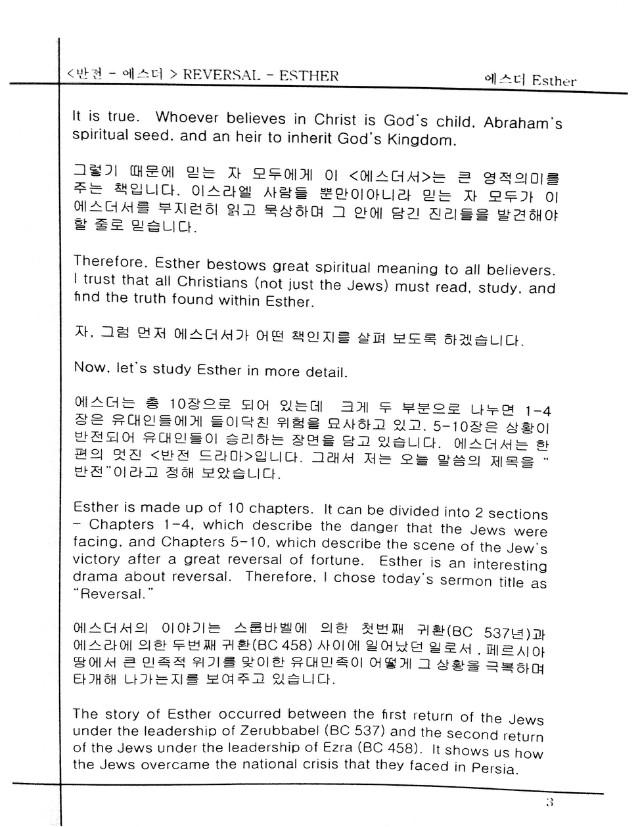 에스터-page3.jpg