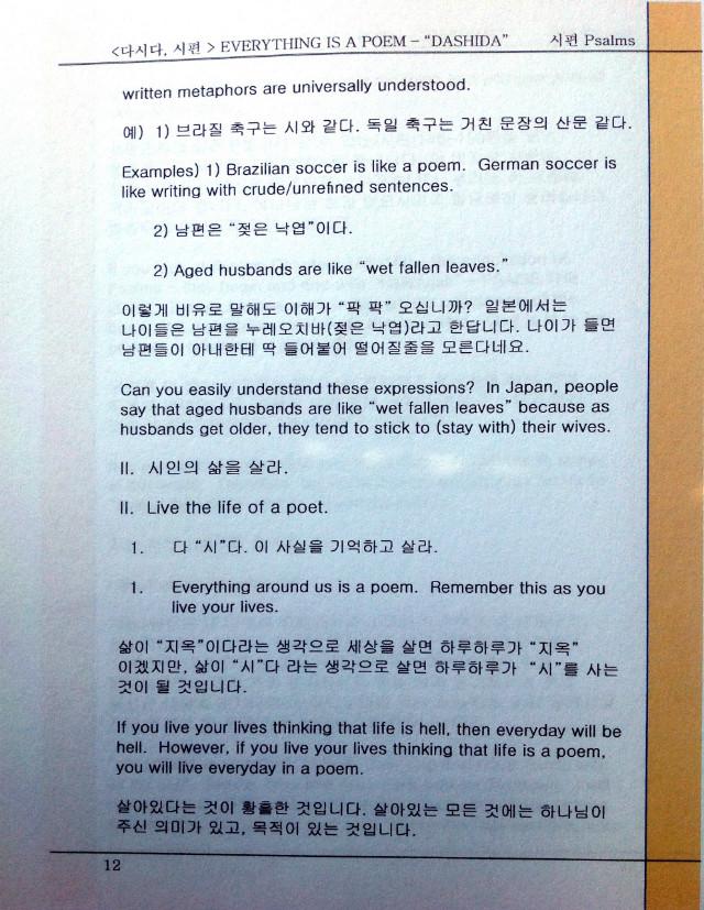 시편-page10.jpg